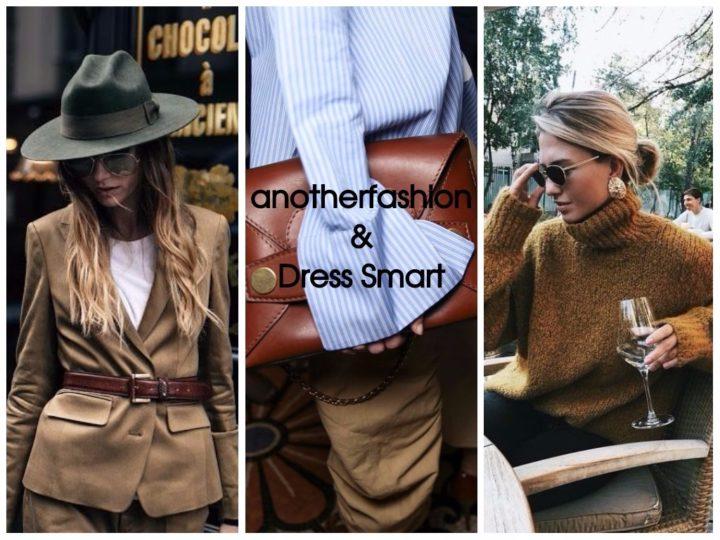 5 причини да оставя грижата за гардероба си на Dress Smart