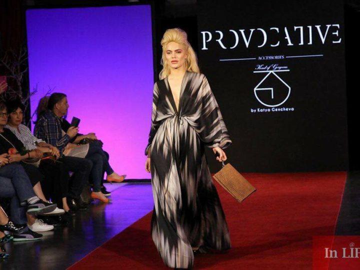 Нов хоризонт за БГ модата